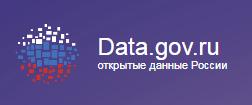Портал Открытые Данные России